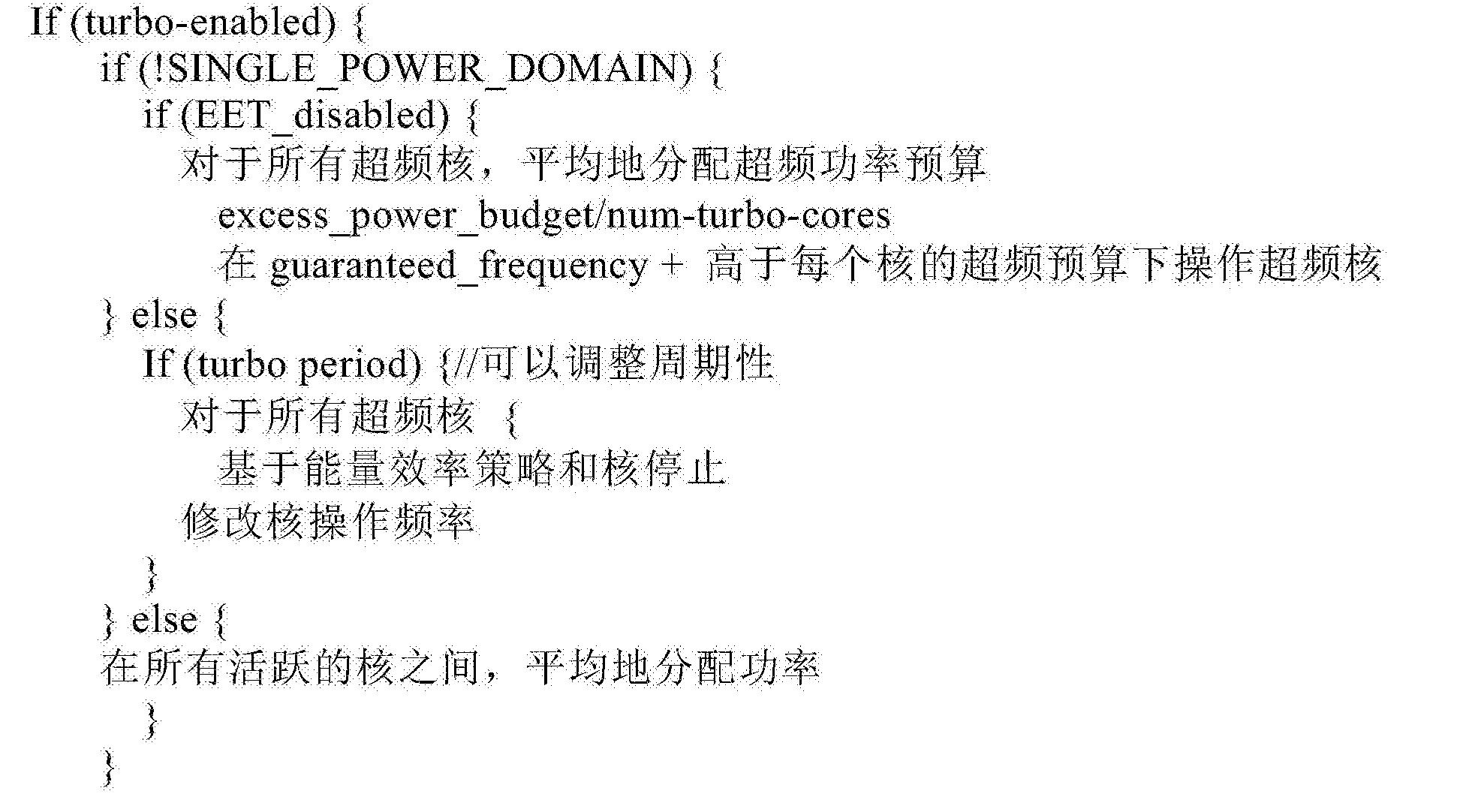 Figure CN104508594BD00211