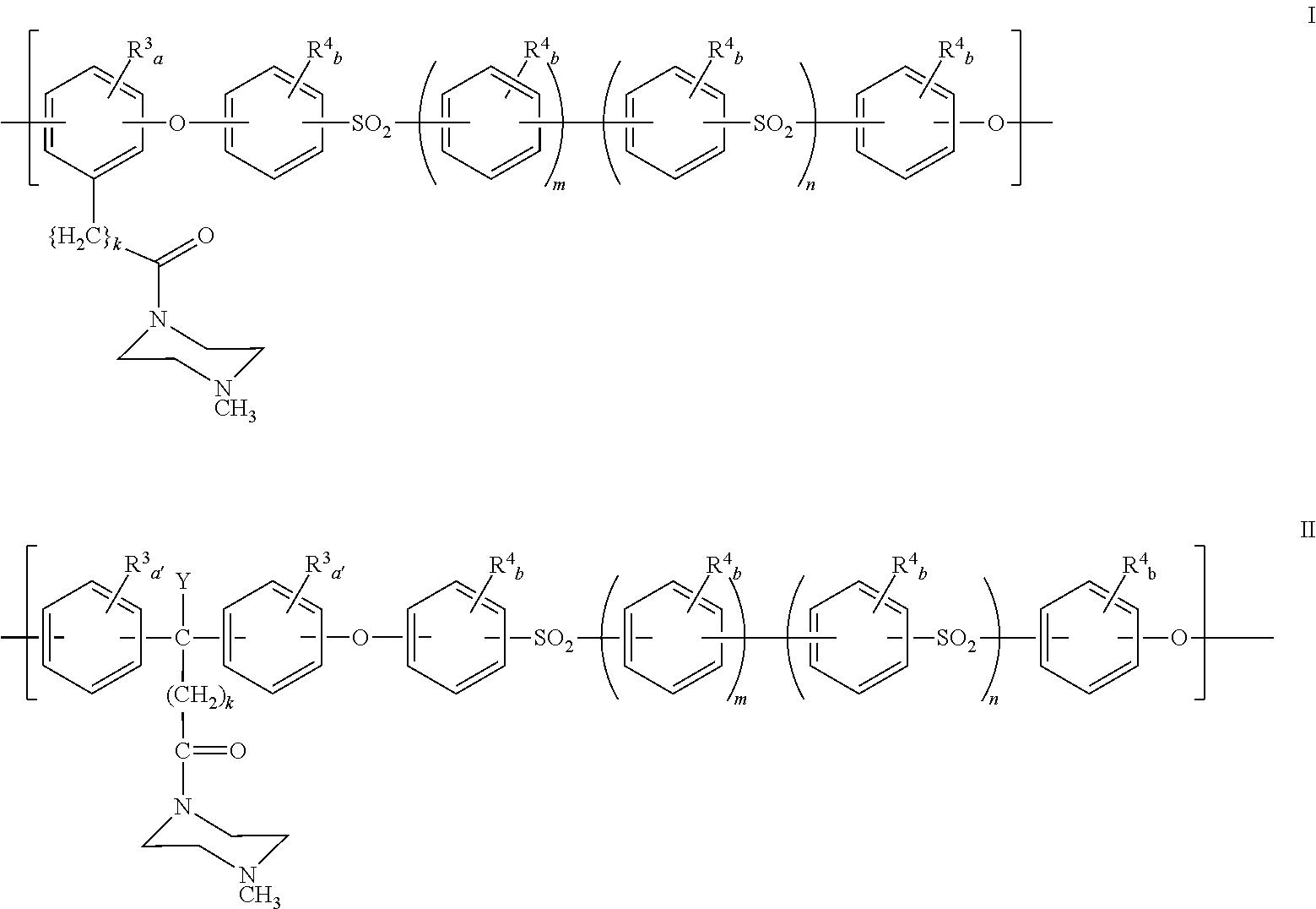 Figure US07985339-20110726-C00007