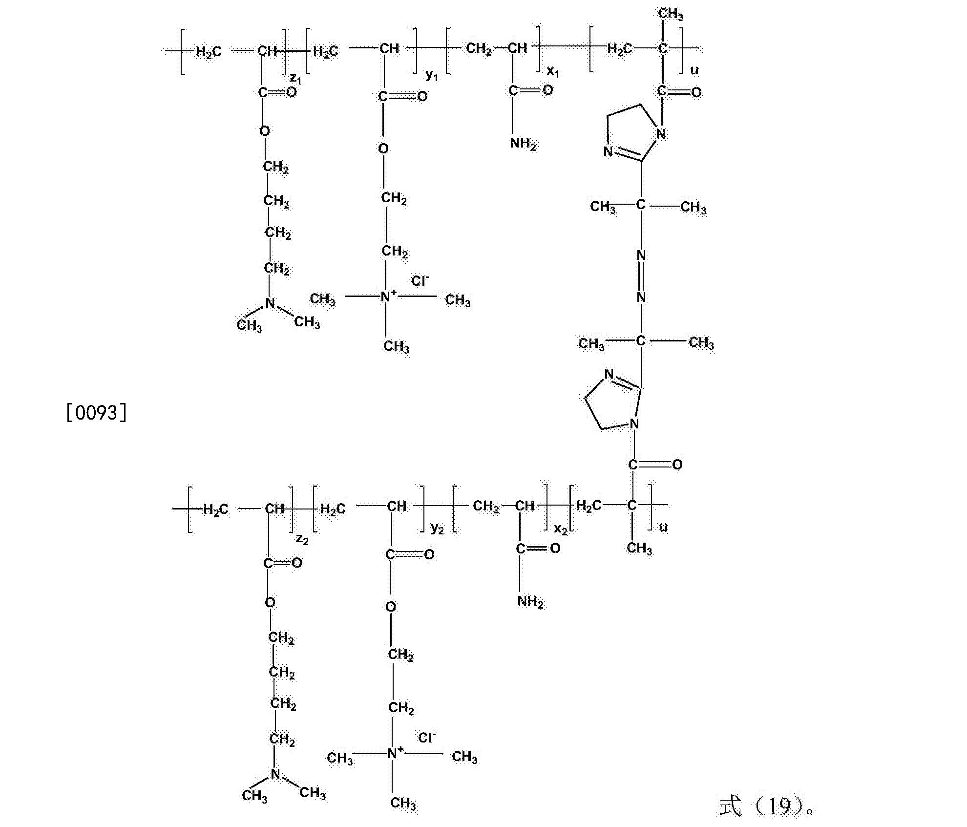 Figure CN104250337BD00211