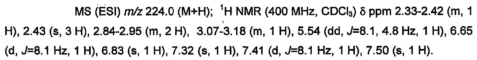 Figure 112013001840595-pat00077