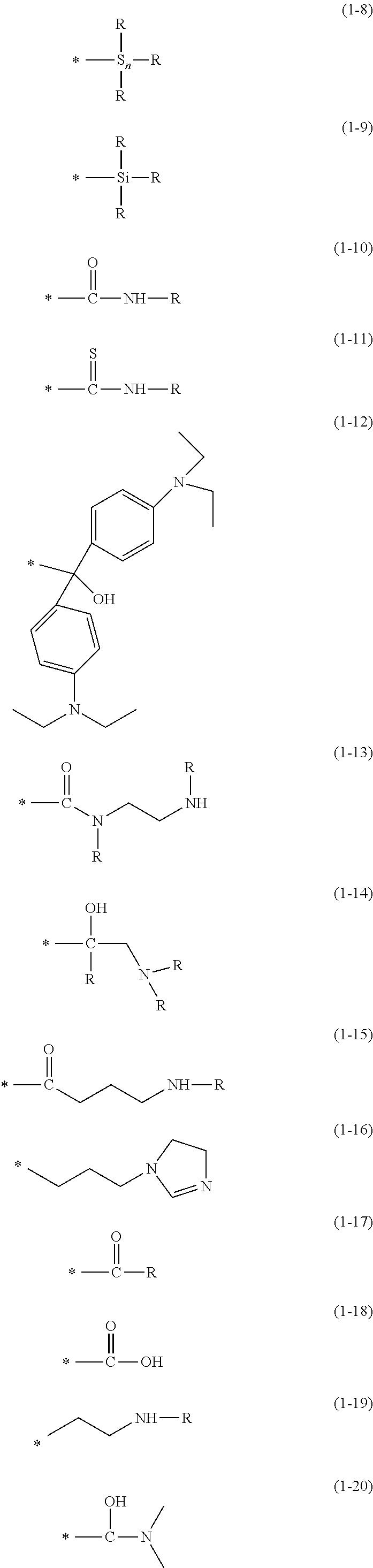 Figure US09684235-20170620-C00003