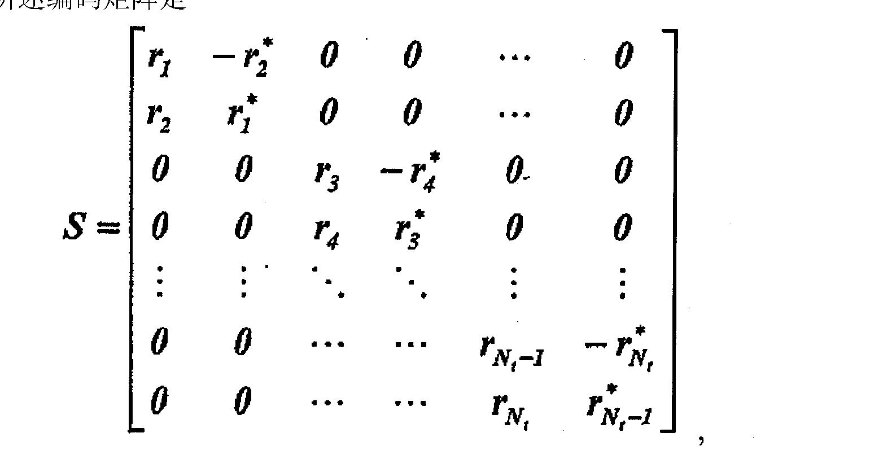 Figure CN1969522BC00021