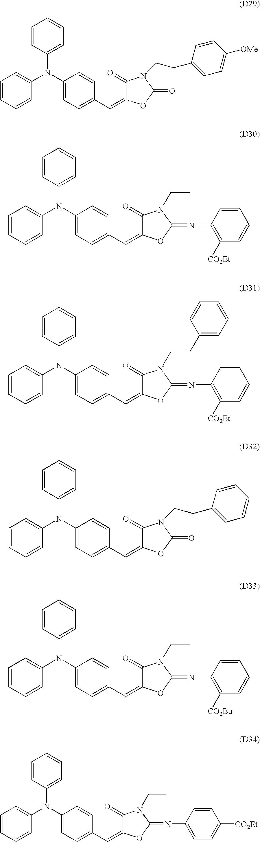 Figure US20070212641A1-20070913-C00011