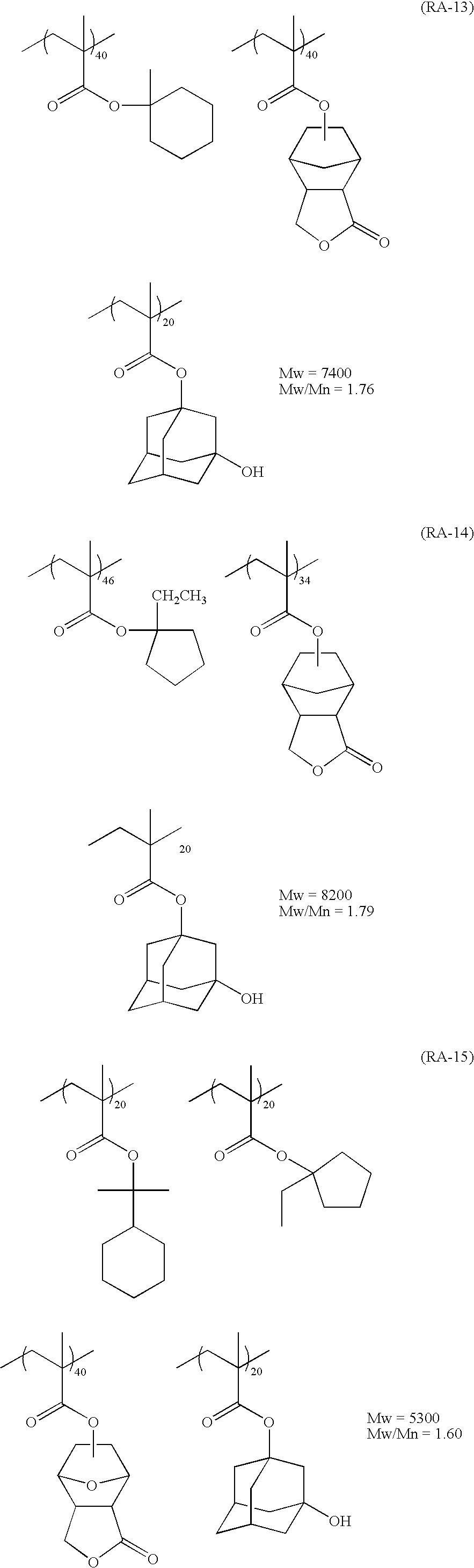 Figure US07960087-20110614-C00061