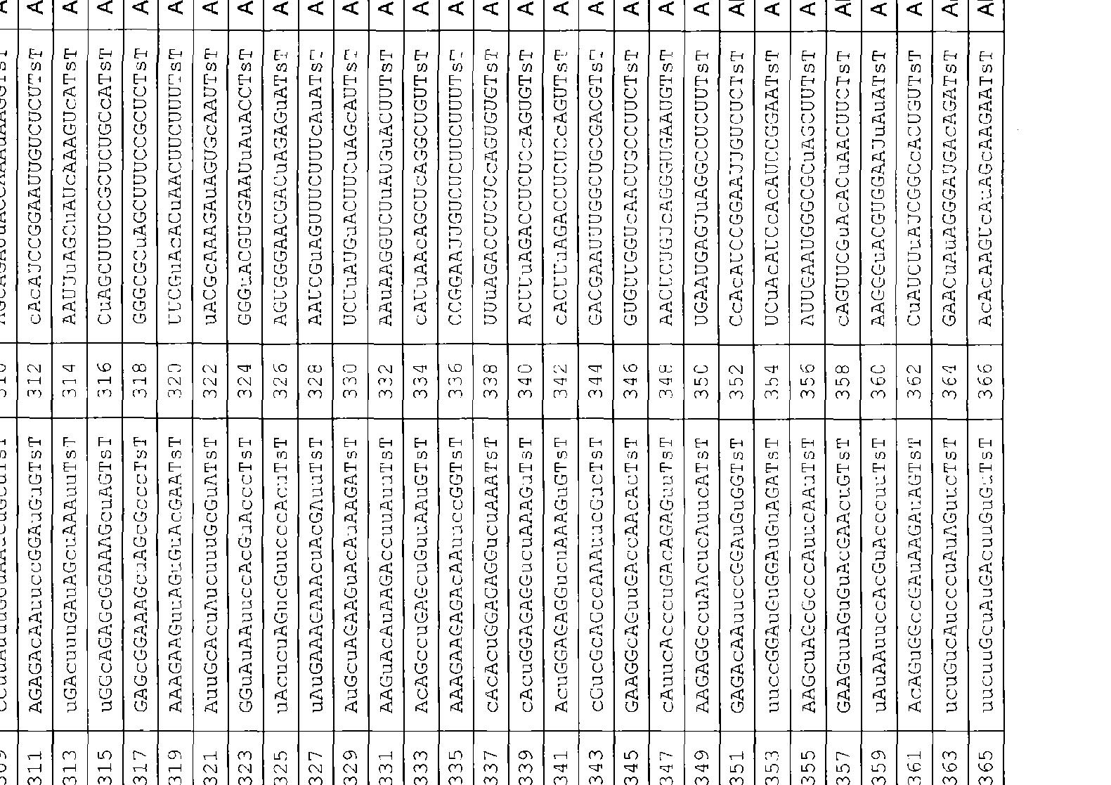 Figure CN101448849BD00501