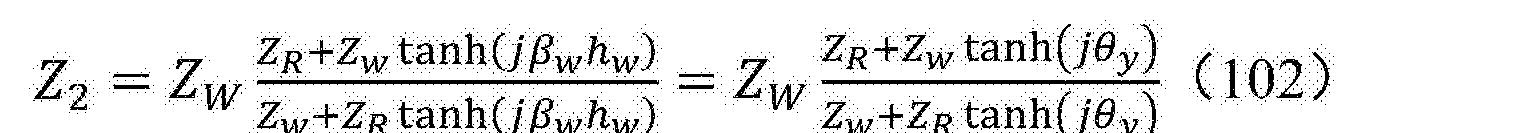Figure CN108352612AD00355