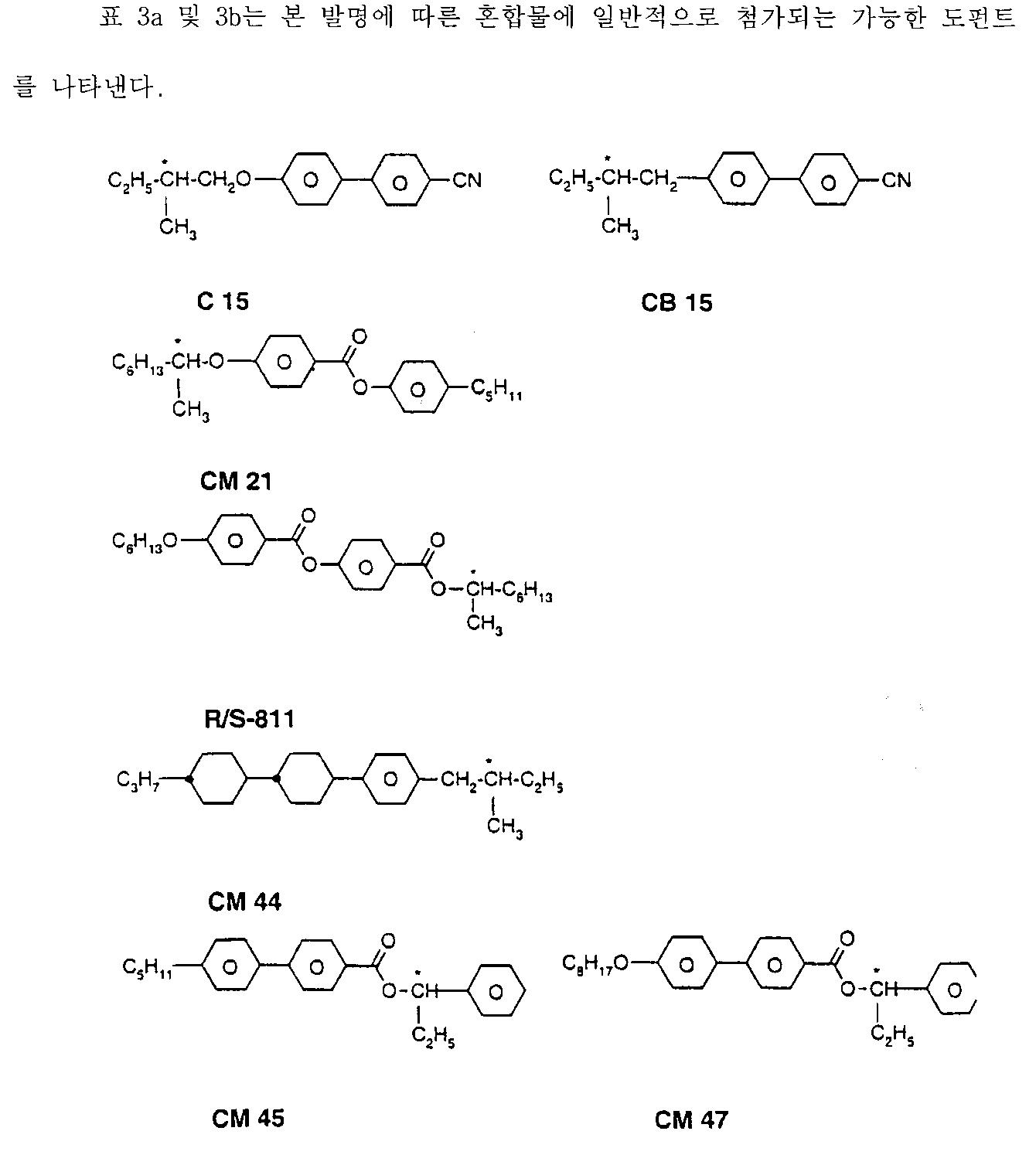 Figure 112001024149870-pat00165