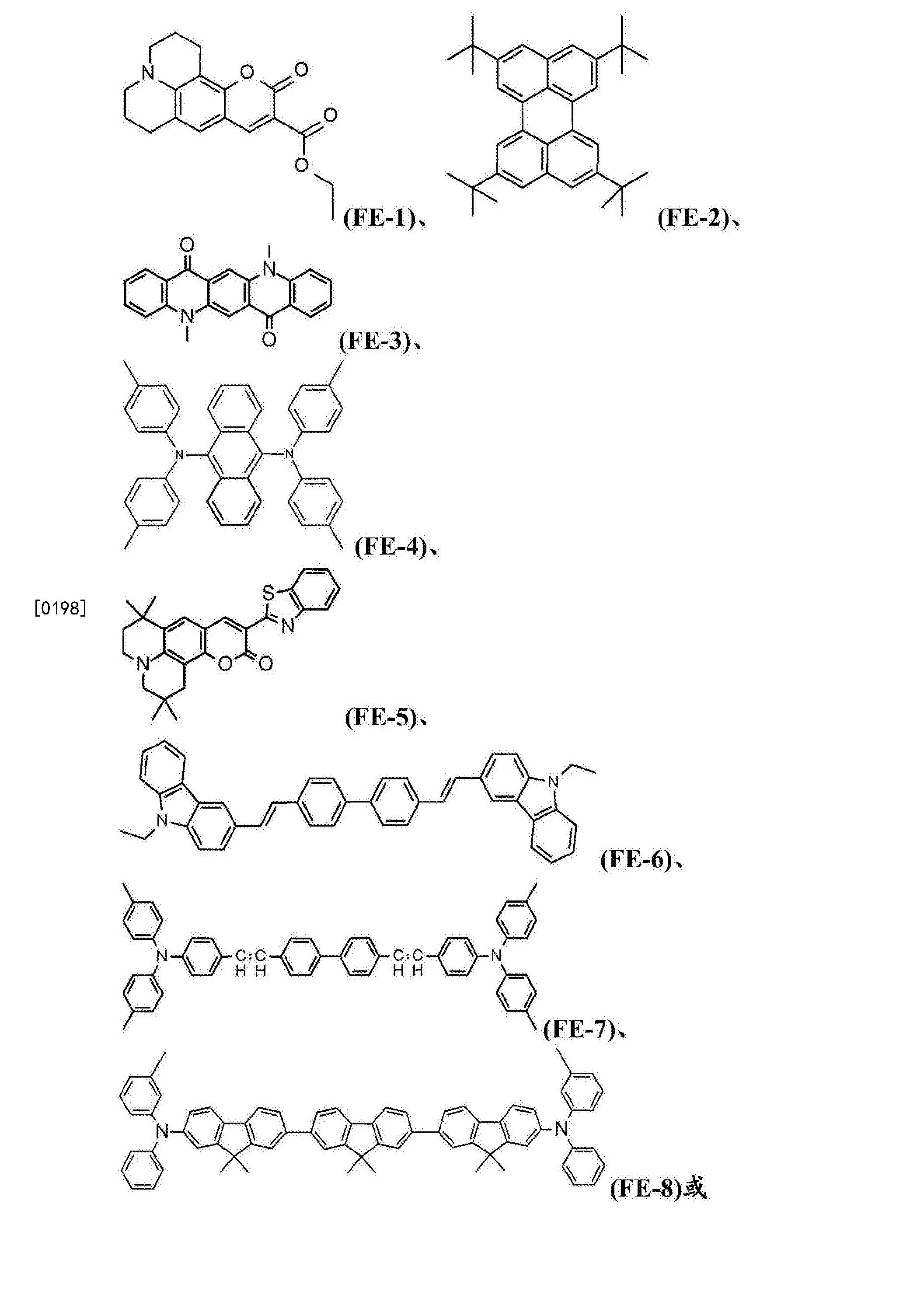Figure CN105993083BD00421
