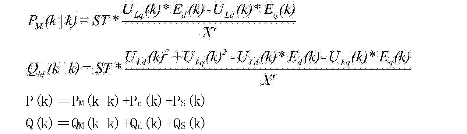 Figure CN105184027BC00041