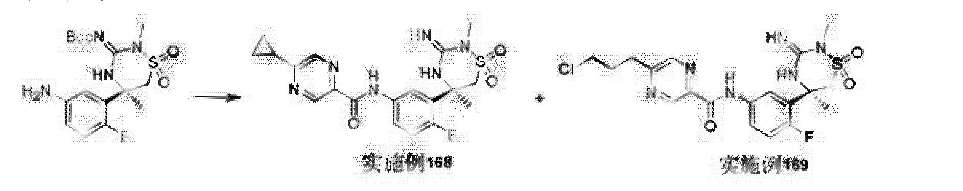 Figure CN102639135AD01551