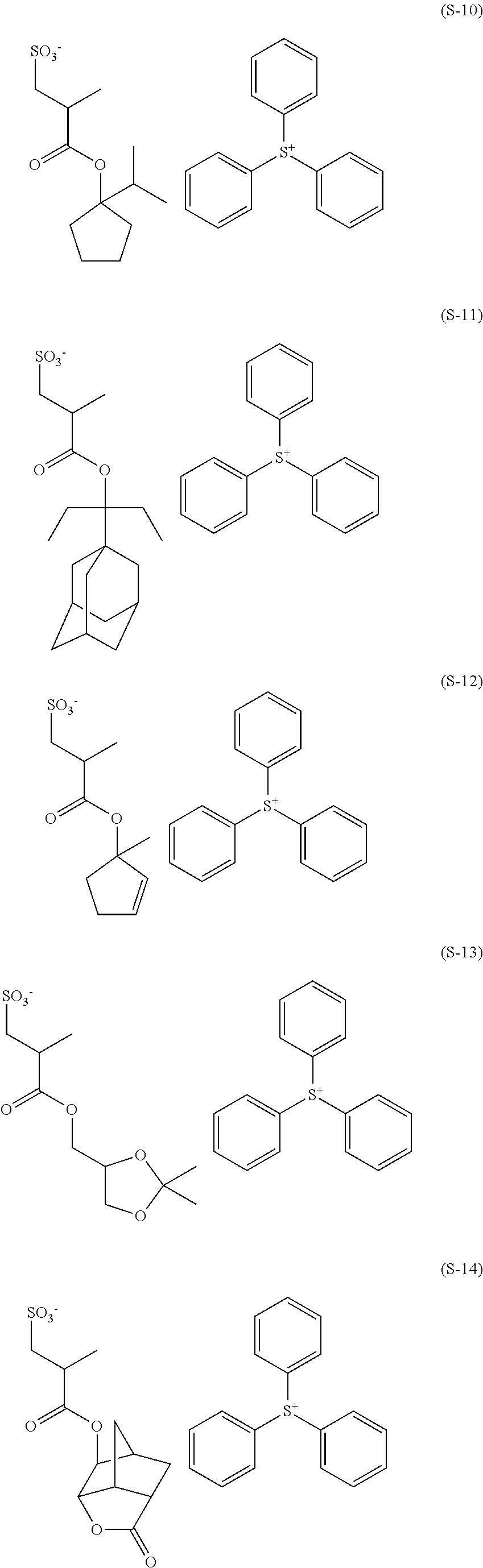 Figure US09477149-20161025-C00045