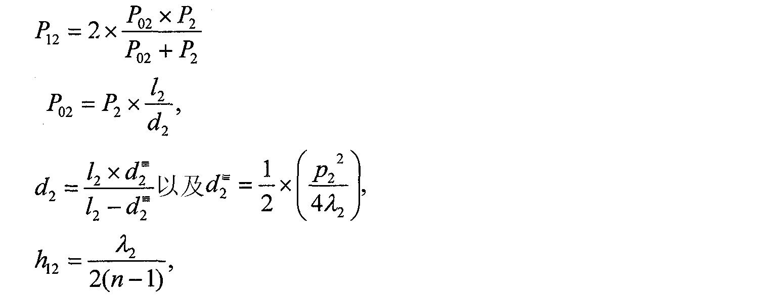 Figure CN101036582BC00042