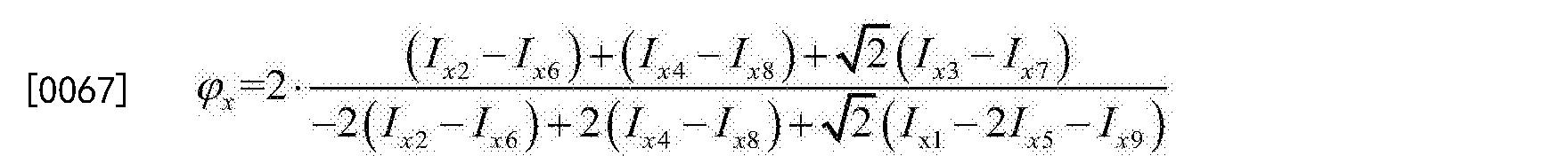Figure CN104111120BD00071