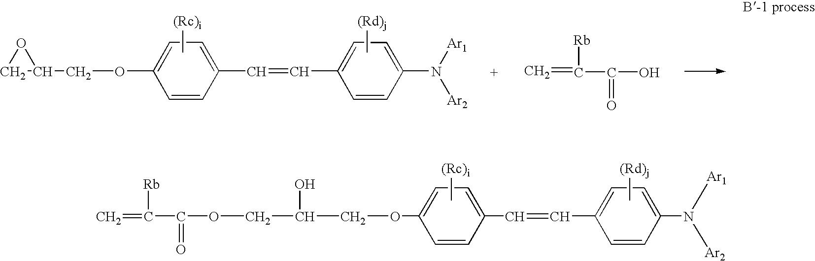 Figure US07629094-20091208-C00036