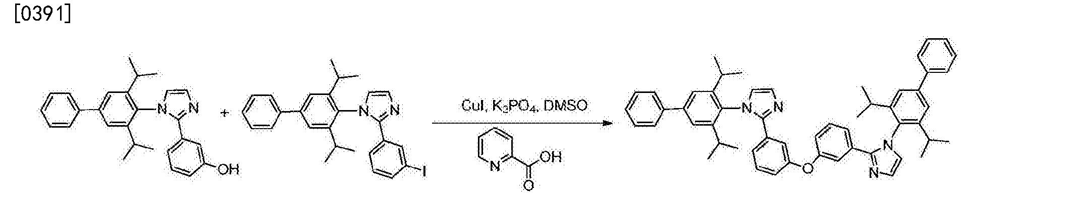Figure CN106749425AD01352