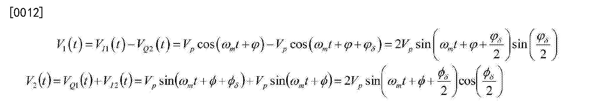 Figure CN104539379BD00041