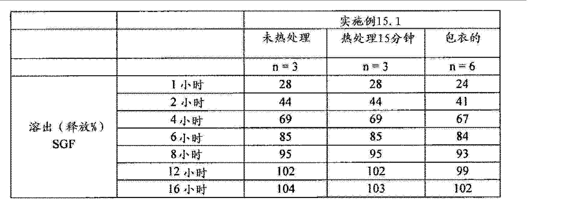 Figure CN102657630AD01071