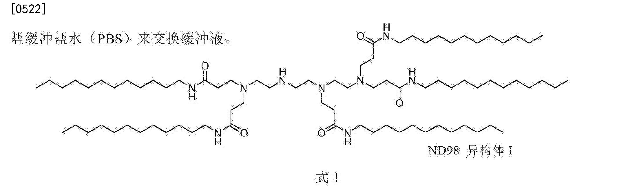 Figure CN108368507AD00801