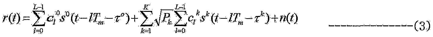 Figure imgf000016_0001