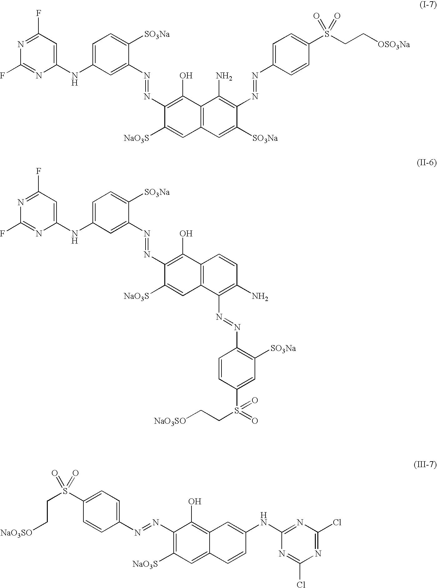 Figure US07708786-20100504-C00061