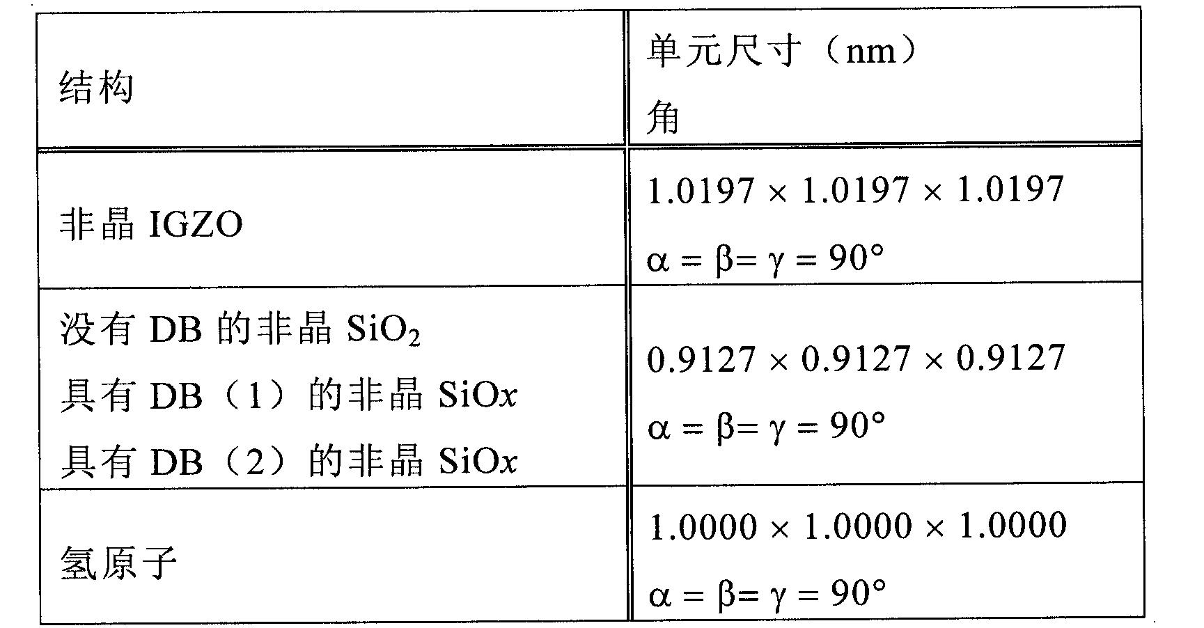 Figure CN102576677BD00231