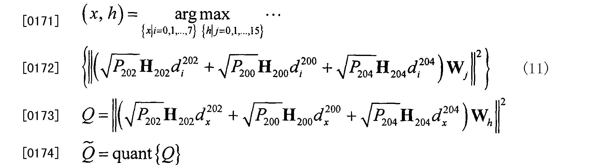 Figure CN101729131BD00231