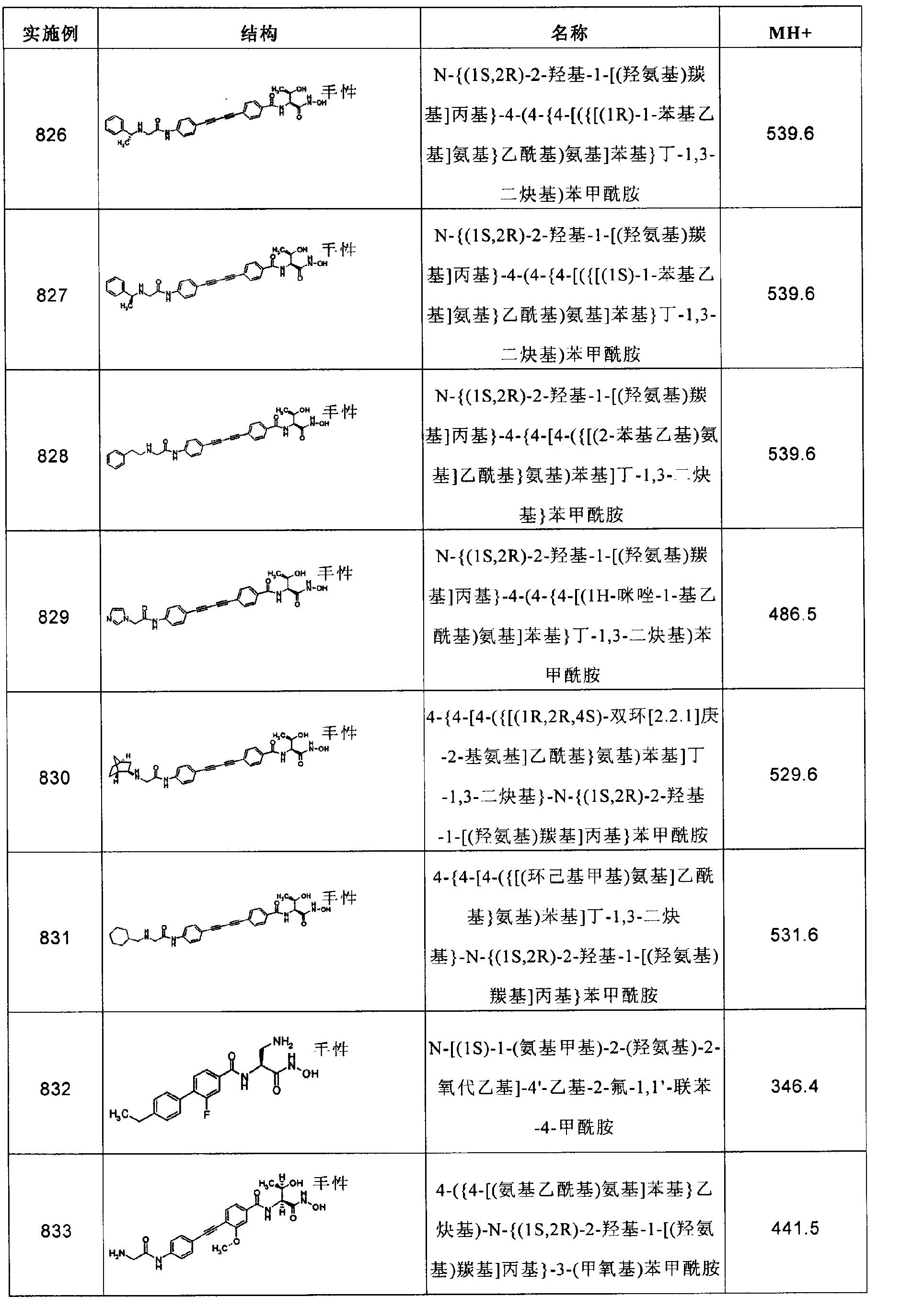 Figure CN102267924AD02251