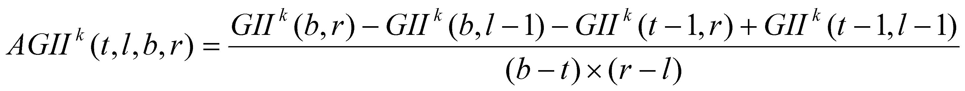 Figure 112012087486437-pat00010