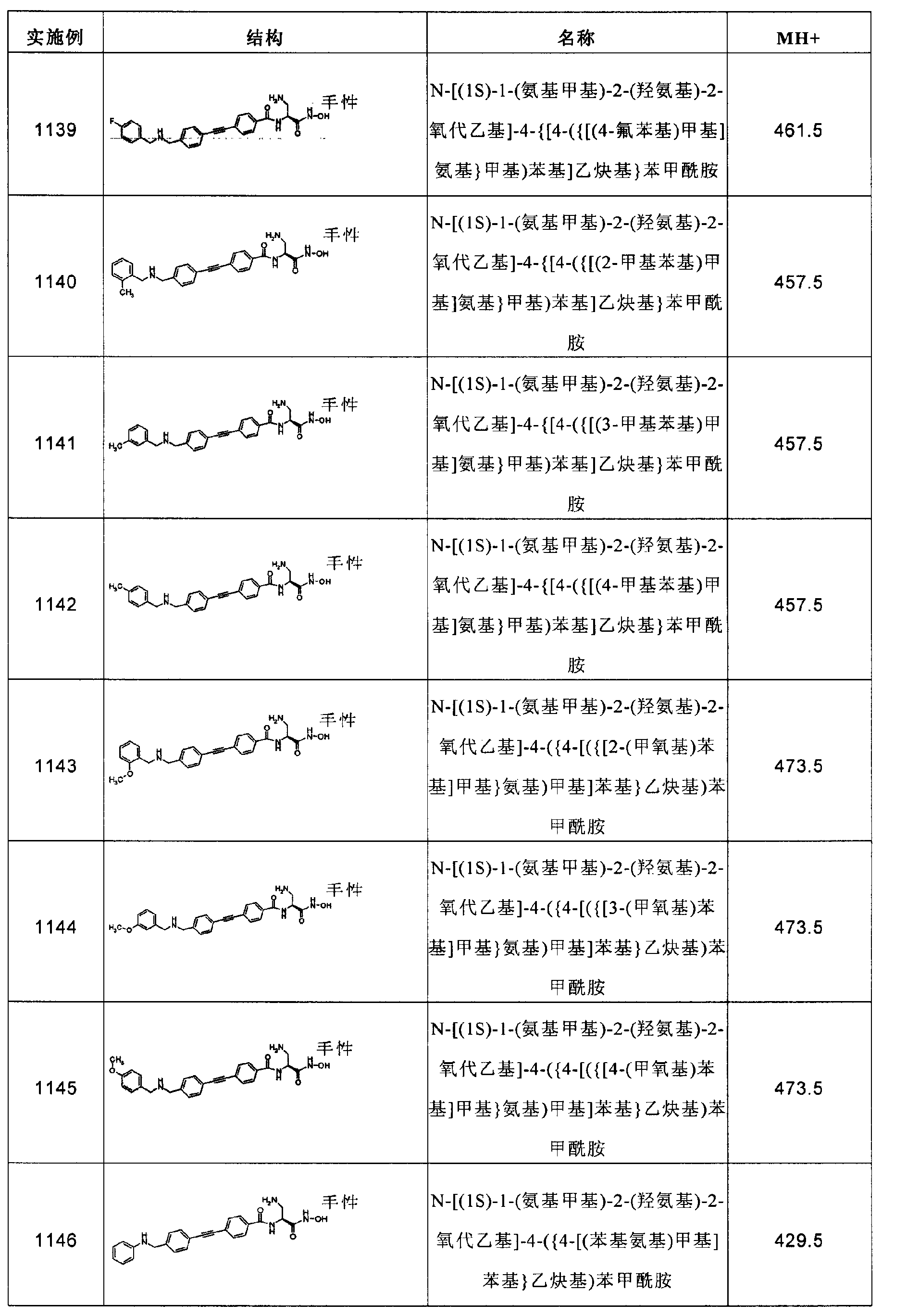 Figure CN102267924AD02661