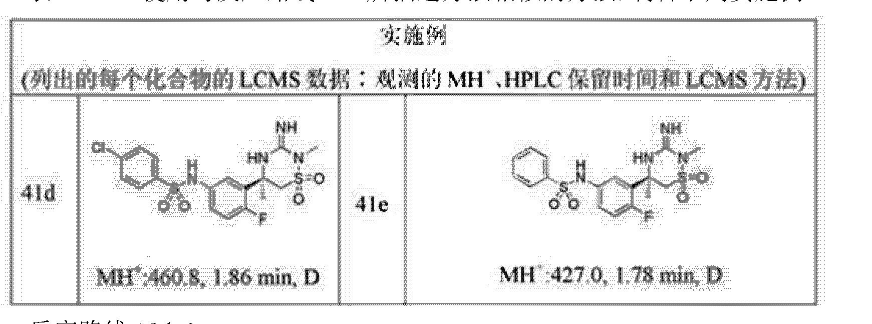 Figure CN102639135AD01283
