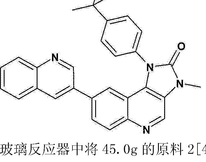 Figure CN102993202AD00151