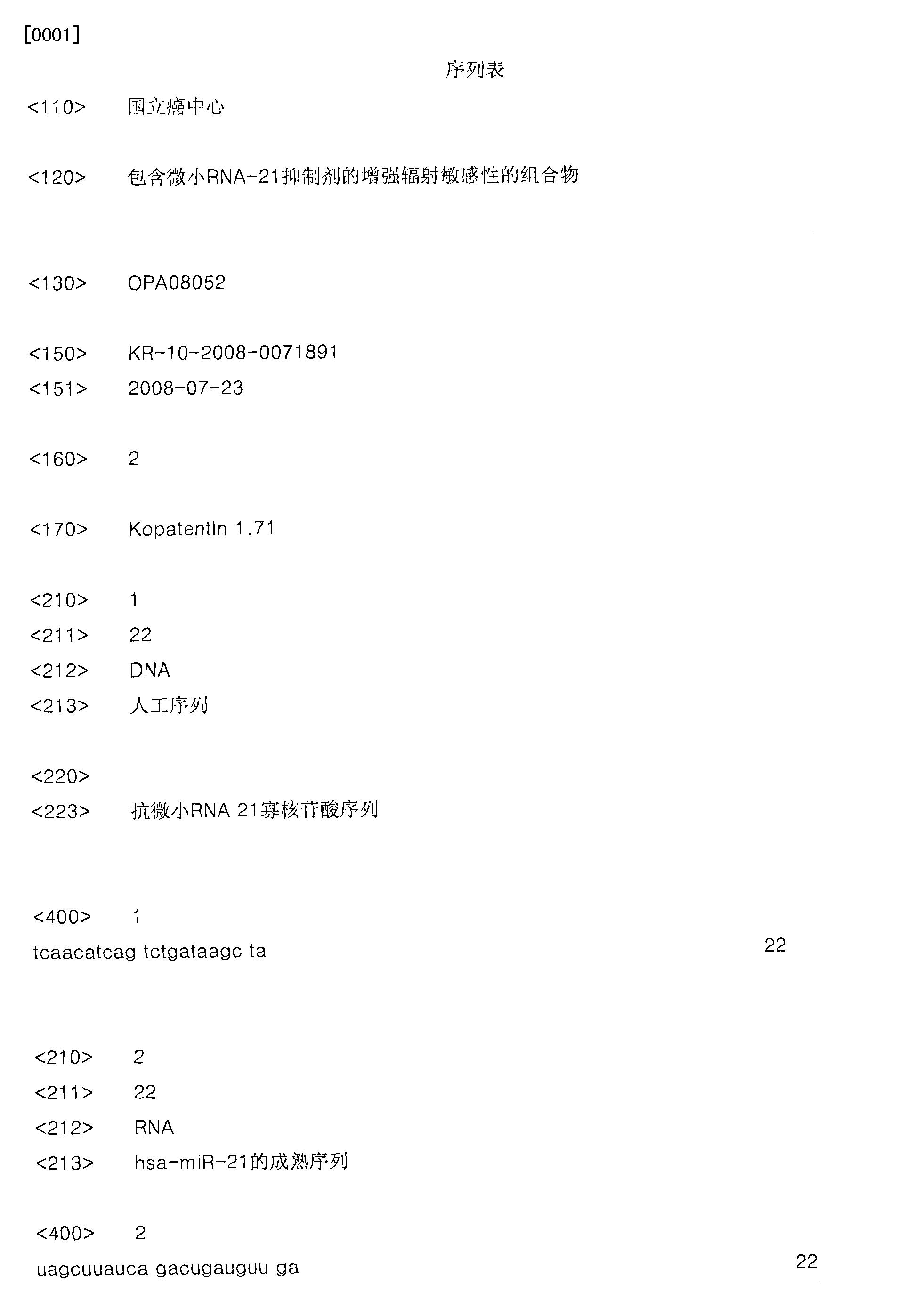 Figure CN101951926BD00141