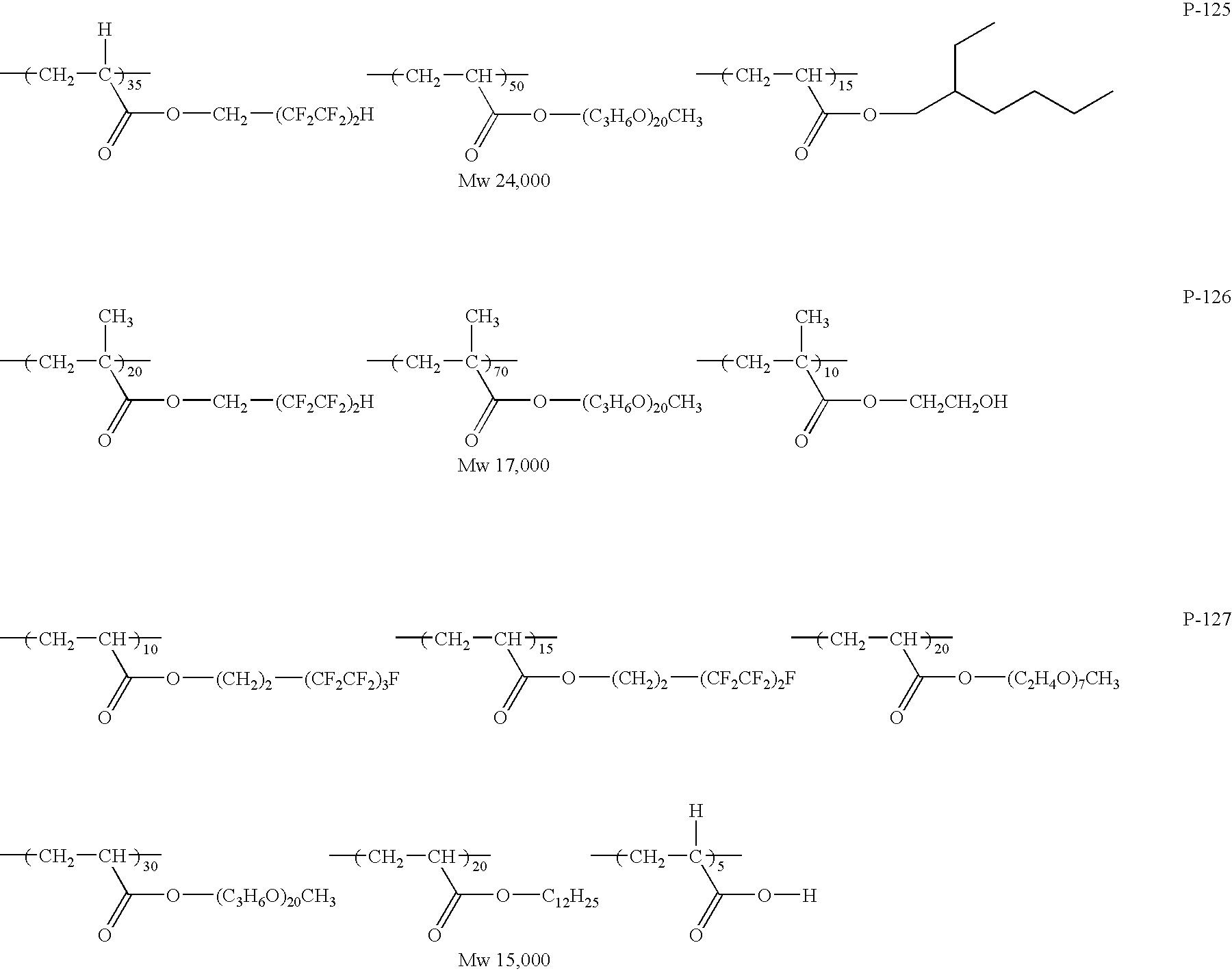 Figure US07307679-20071211-C00023