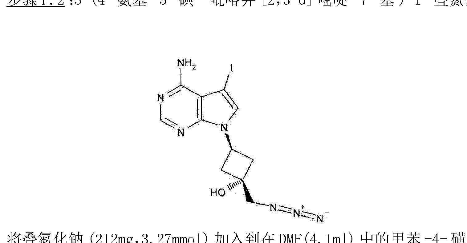 Figure CN103492390AD00452