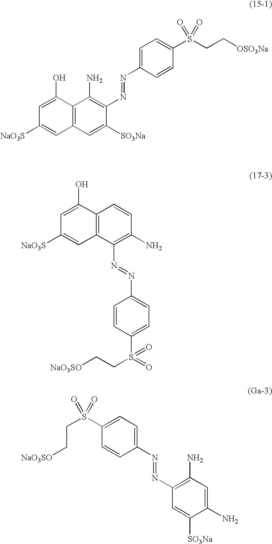 Figure US07708786-20100504-C00238