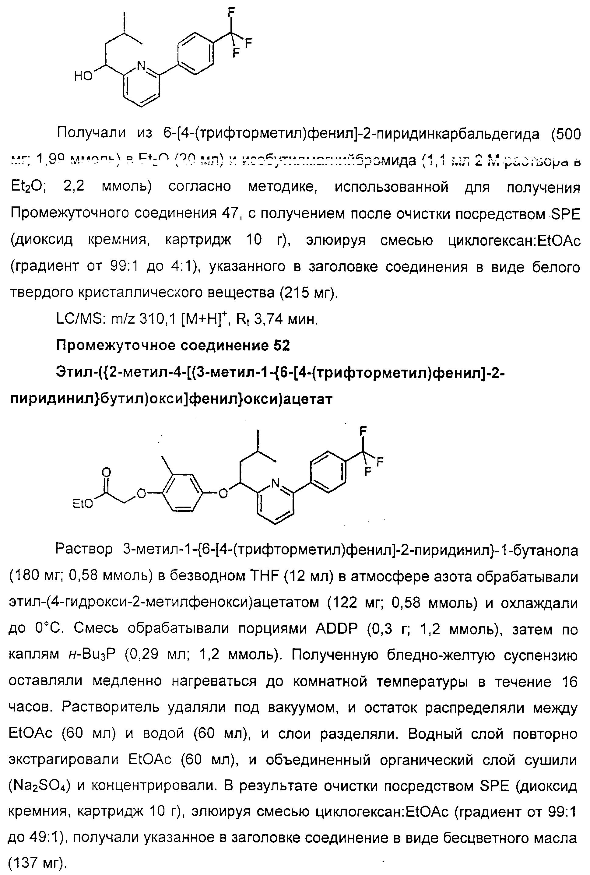 Figure 00000060