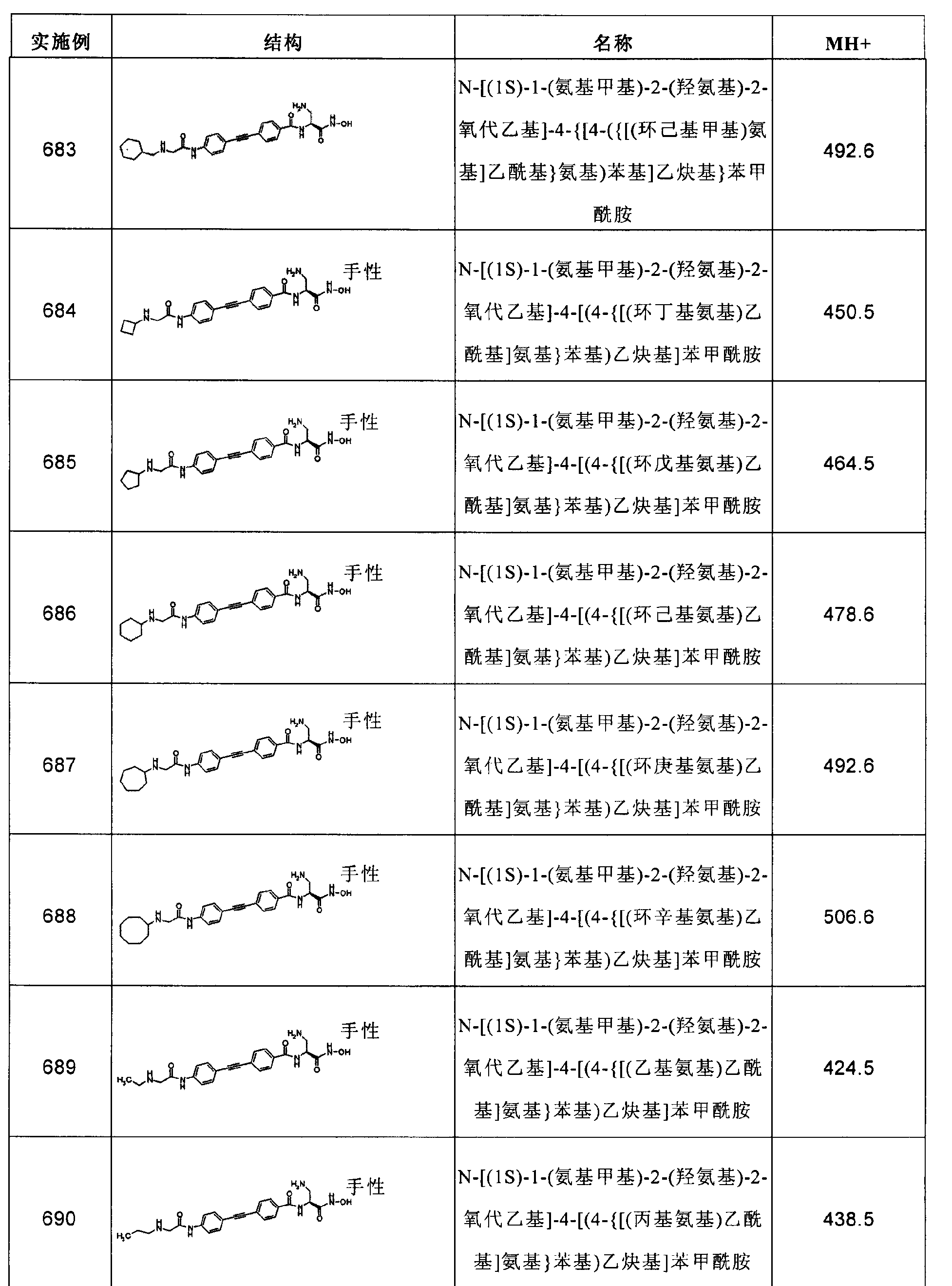 Figure CN102267924AD02061