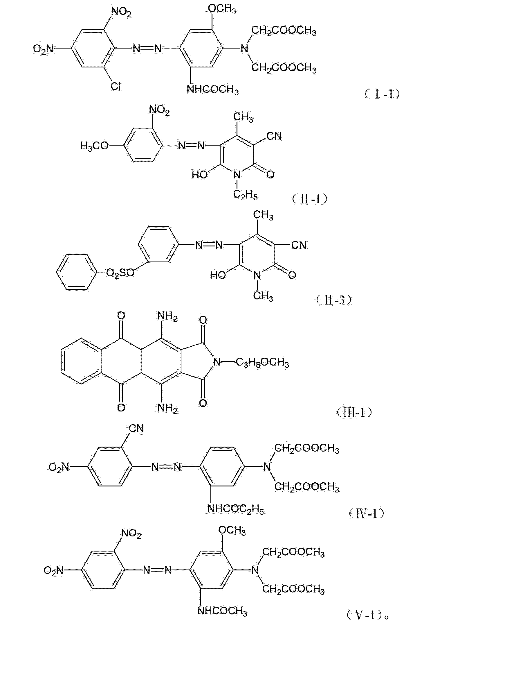 Figure CN101735663BC00081