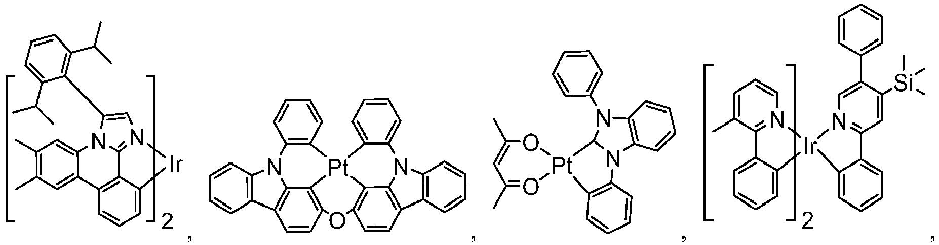 Figure imgb0922
