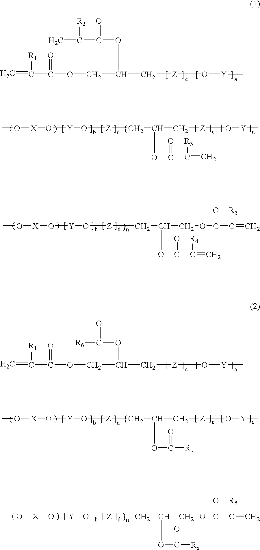 Figure US06835786-20041228-C00005