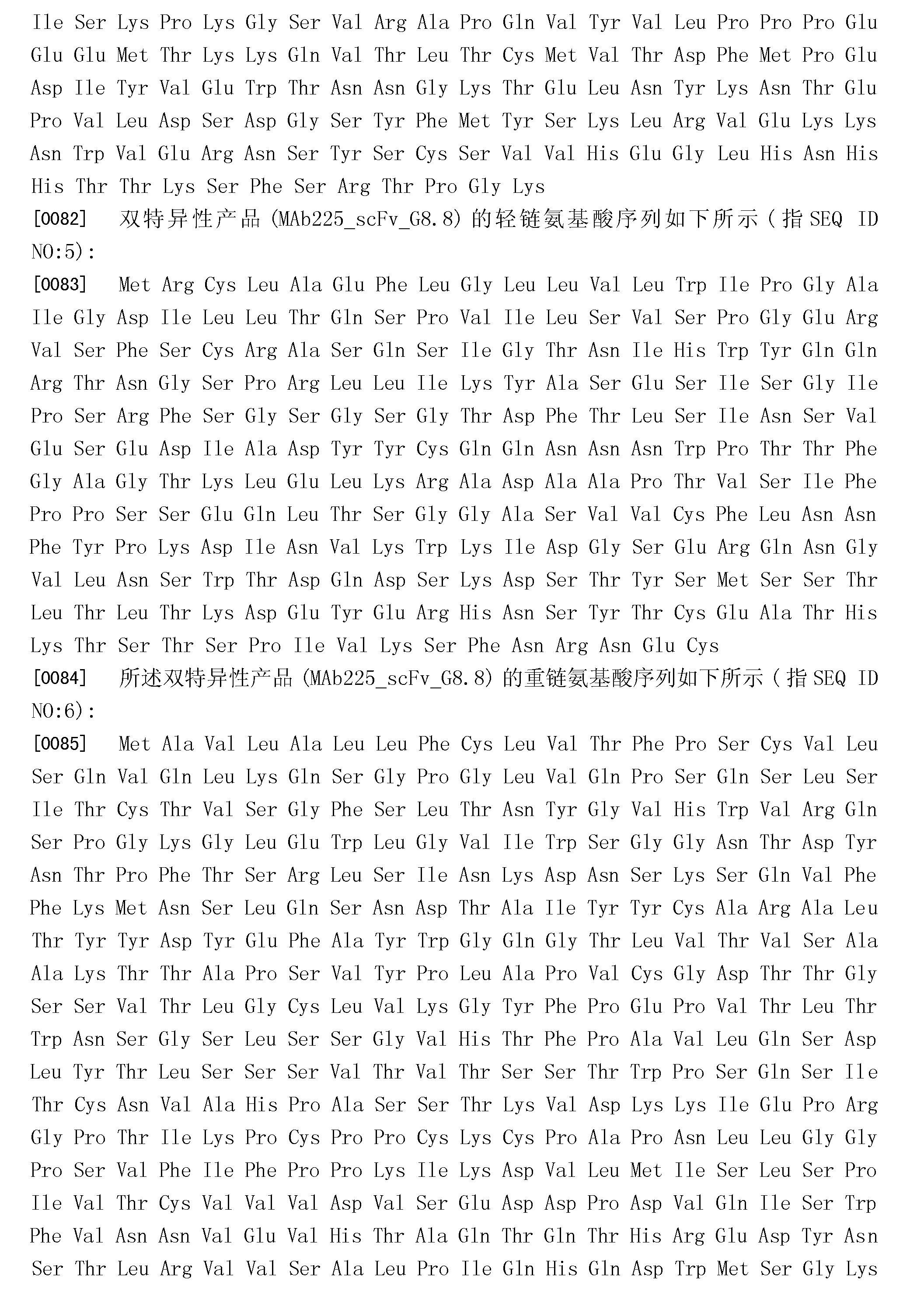 Figure CN104379601AD00311