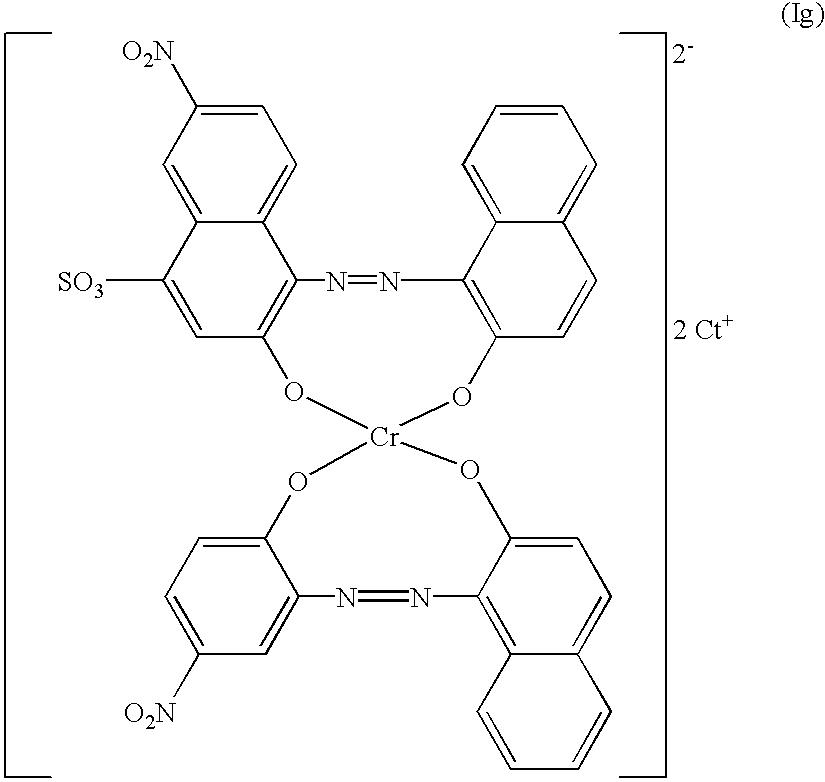 Figure US20020038482A1-20020404-C00015
