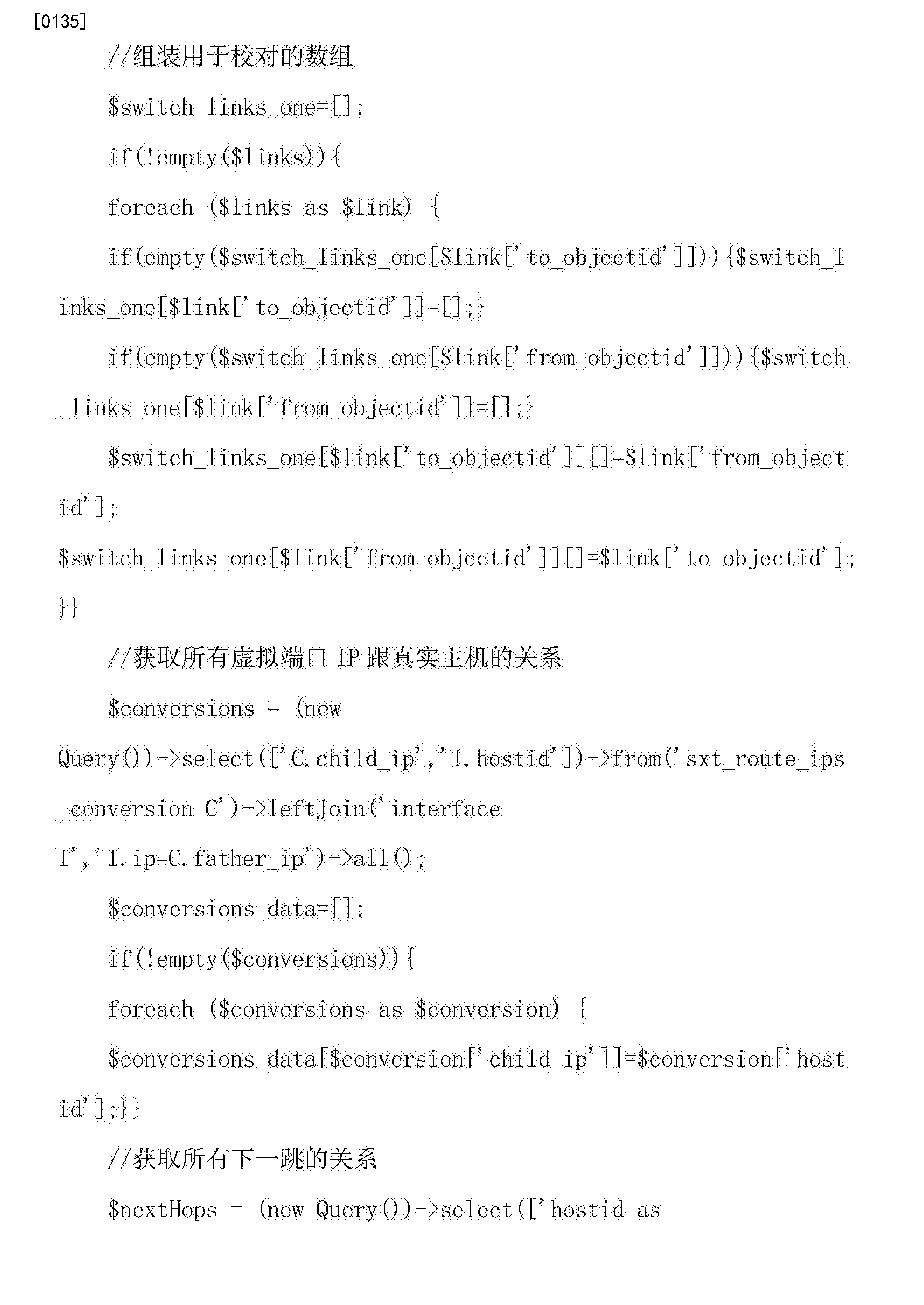 Figure CN107124297AD00191