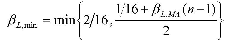 Figure 112008044429139-pct00093