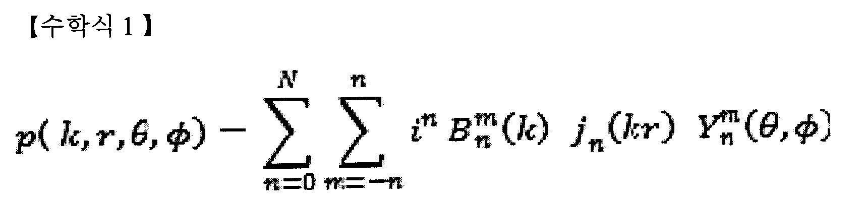 Figure PCTKR2014000443-appb-I000007