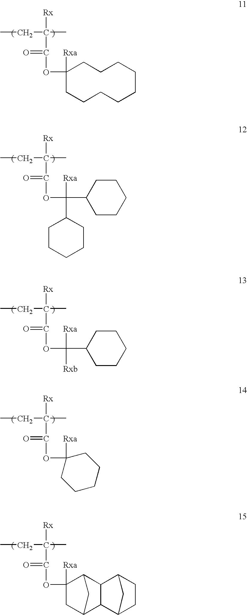 Figure US07998655-20110816-C00007