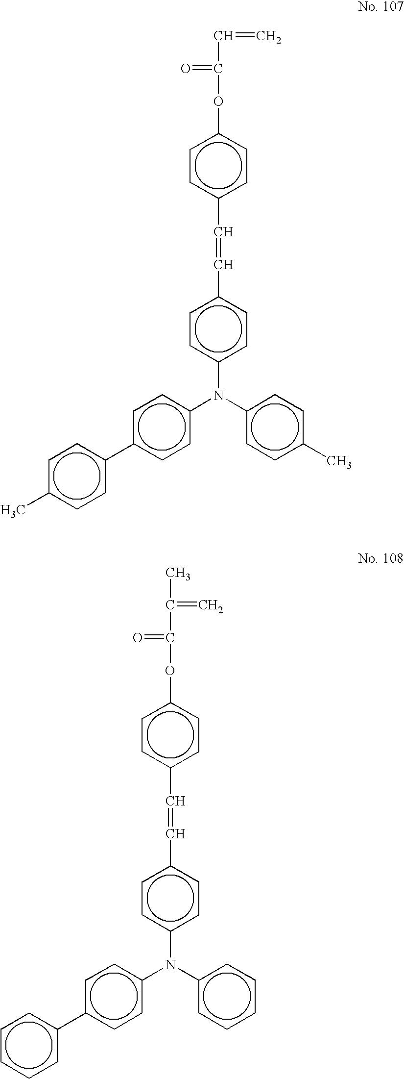 Figure US20050158641A1-20050721-C00050