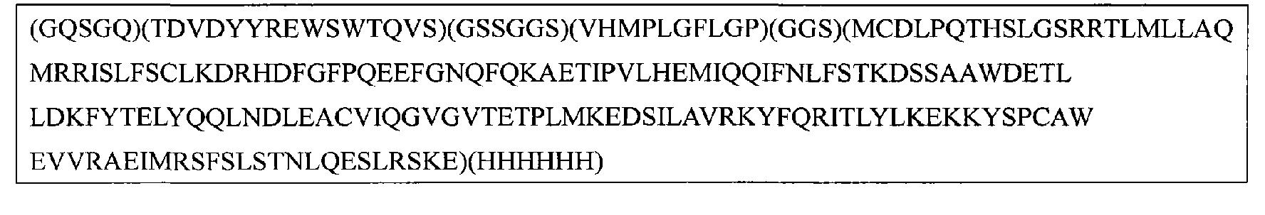 Figure CN102481341BD00444