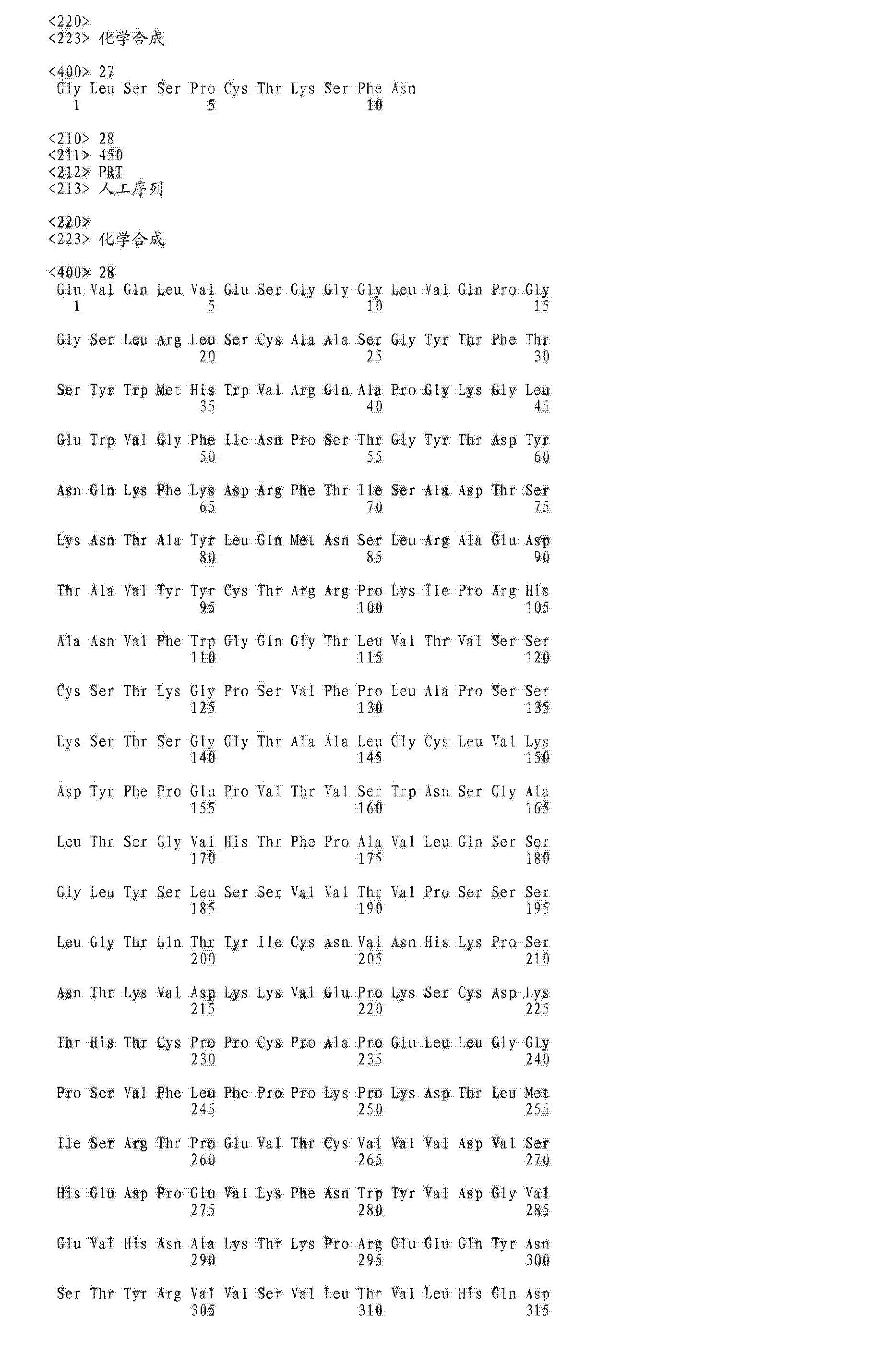 Figure CN103068406AD00801