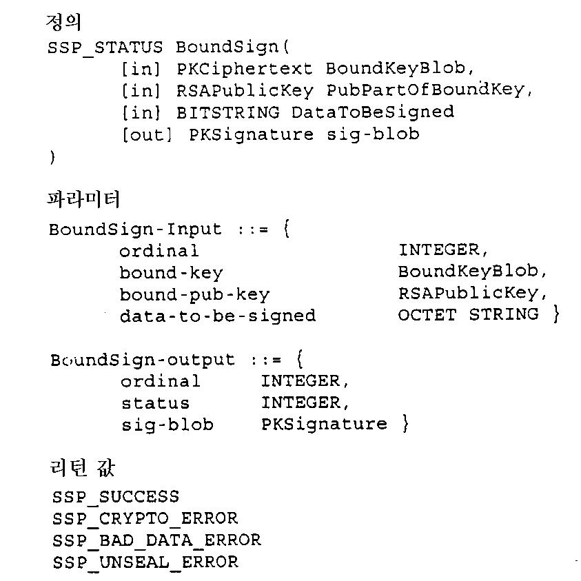 Figure 112008027410613-pat00040
